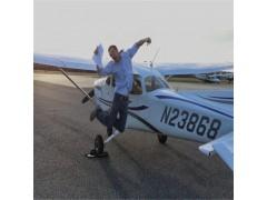 277974e8f33 Private Pilot Accelerated Training